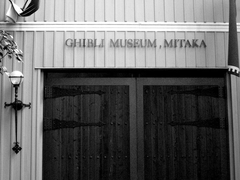 Studio Ghibli Museum Mitaka