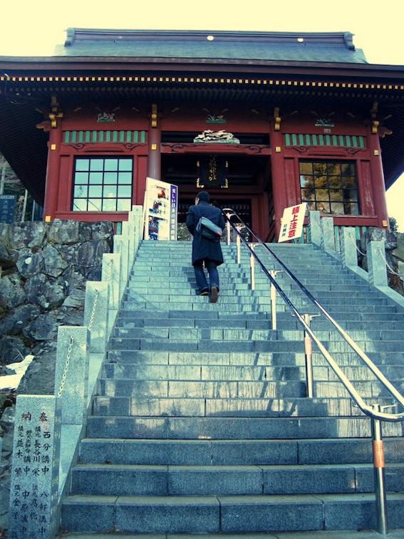 Mitakesan temple