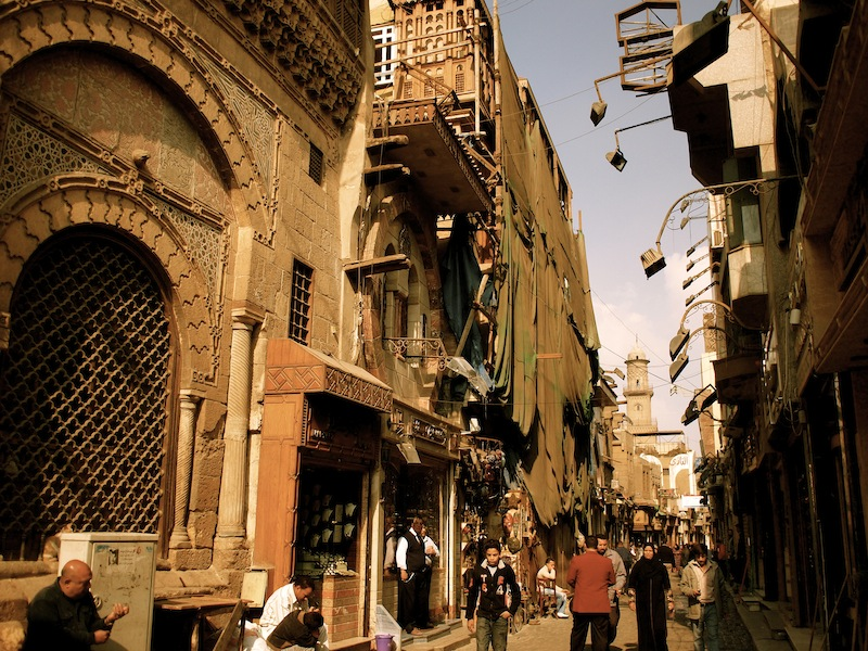 Islamic Cairo Egypt