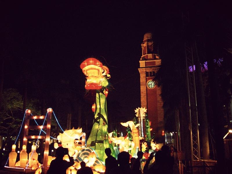 Hong Kong Former Kowloon-Canton Railway Clock Tower