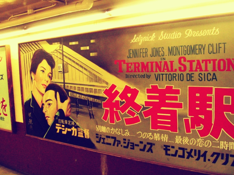 ome station movie poster