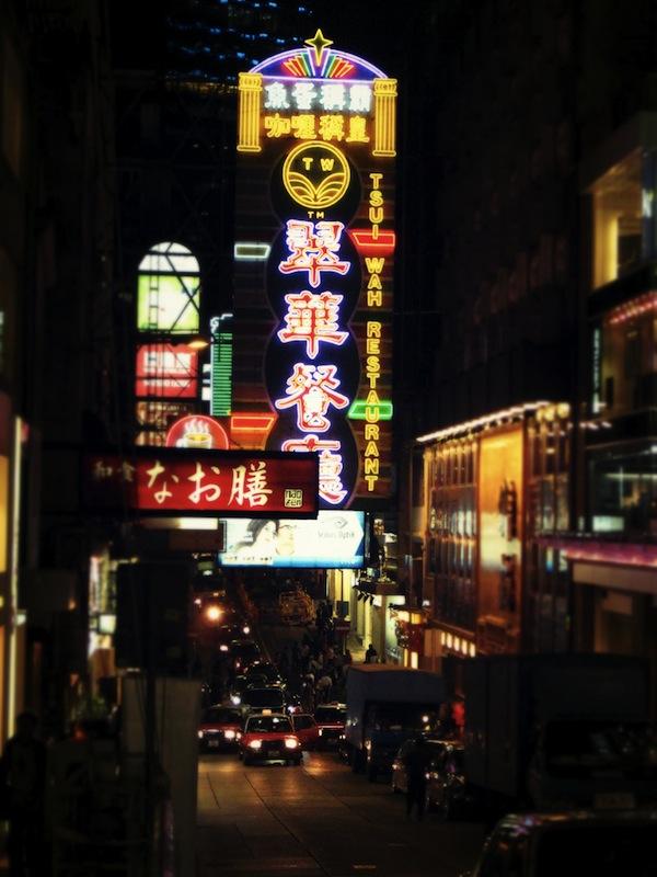 Hong Kong Tsui Wa Restaurant
