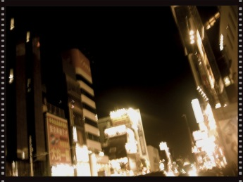 Tokyo in Celluloid