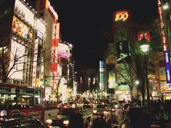 Bright lights of Shibuya