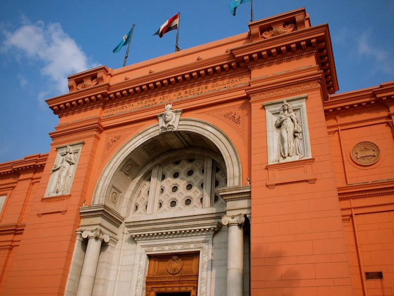 The Egyptian Museum Cairo Egypt