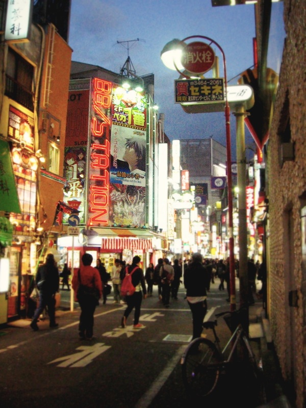 The youthful streets of Harajuku
